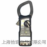 M-270 交直流钳形表 -上海怡珠电气有限公司 M-270