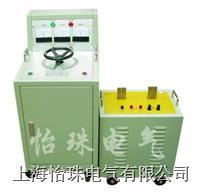 SLQ-82大电流发生器/升流器-上海怡珠电气有限公司 SLQ-82