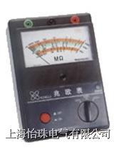 NL3102 NL3103系列兆欧表 NL3122 NL3123
