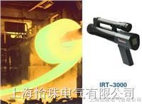红外测温仪 IRT-3000