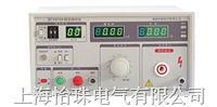 通用耐压测试仪 DF2670A/DF2670B/DF2671A