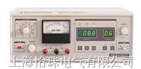 电解电容漏电流测试仪 ZC2686