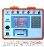 互感器现场校验仪 HGY-C