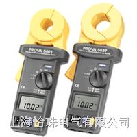 钳形接地电阻测试仪 PROVA 5600/5601/5637