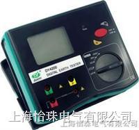 数字式接地电阻测试仪 DY4200