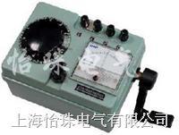 接地电阻测试仪 ZC29B-1 ZC29B-2
