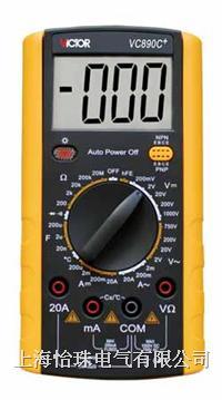 数字万用表 VC 890C+