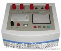 发电机转子交流阻抗测试仪 MZK-II