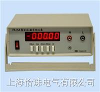 直流数字电流表  PA15A