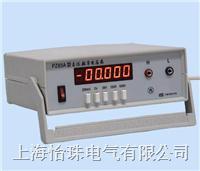 直流数字电压表  PZ93A/2、PZ93A/3