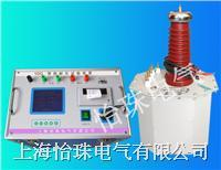 程控工频耐压试验装置  YDQ