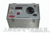 大电流发生器_升流器 DDL