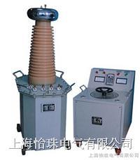 油浸式轻型试验变压器 YD