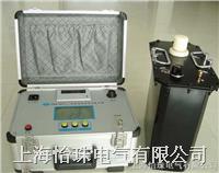 0.1Hz程控超低频高压发生器 VLF-50KV