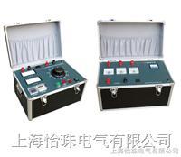 三倍频电源发生装置 SFQ-81(3kVA、5kVA、10kVA)