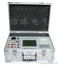 断路器动特性测试仪 GKC-II
