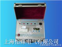 直流电阻测试装置 ZGY-10A