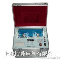 绝缘油介电强度全自动测试仪 ZIJJ-II