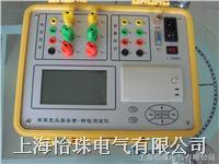 变压器容量及特性测试仪 YZ5810
