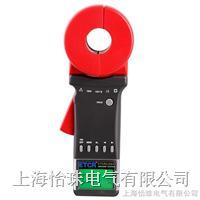 钳形接地电阻测试仪 ETCR2100C+
