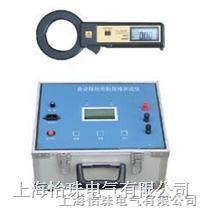直流接地电阻故障测试仪器 ZJDG-Ⅰ