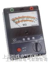 电动兆欧表 NL3121 NL3122 NL3123 NL3101