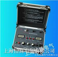 高压绝缘电阻测试仪 GJC—10KV