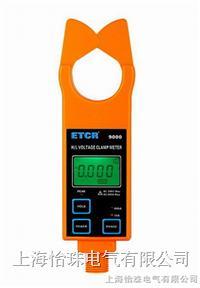 高低压钳形电流表仪器 ETCR9000