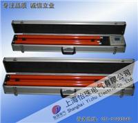 高压数显语音核相器  FRD-10KV.35KV