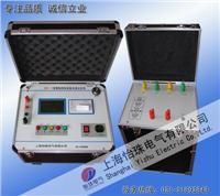 大型地网接地电阻测试仪   DWR-Ⅲ