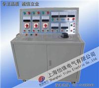高低压开关柜通电试验台   YZGK-I