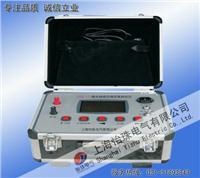 输电线路故障距离测试仪  YZSD-III