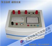 发电机转子交流阻抗测试仪   YZFZ-II
