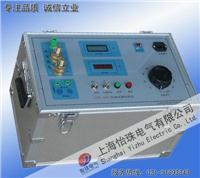 单相热继电器校验仪  YZRC-500I