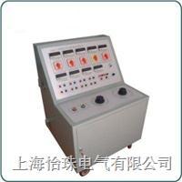 高低压开关柜通电试验台. HSXKGG-III