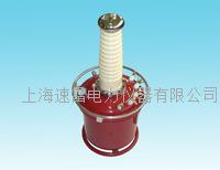 YDQ系列充气式交直流试验变压器