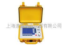 DLC-100A电力电缆故障测距仪