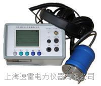 DLD-230电力电缆故障定点仪
