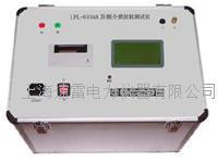 LPL-0104A 介质损耗测试仪