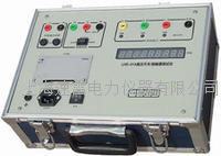 LHS-02A 高压开关动特性测试仪