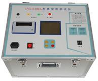 LVL-0102A 真空度测试仪