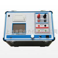 JYH-I互感器特性测试仪