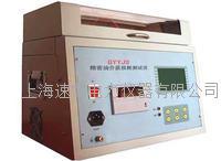 GYYJS精密油介质损耗测试仪