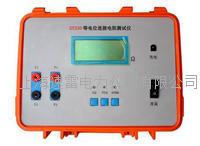 GY330等电位连接电阻测试仪