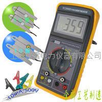 YC2000D型手持式双钳数字相位伏安表