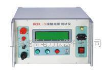 HCHL-3回路电阻测试仪