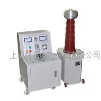 GWWJH系列工频耐压试验装置