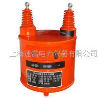 MJ-10自升压精密电压互感器