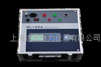 HL系列回路电阻测试仪