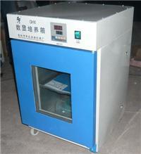 隔水式恒温培养箱 GSX-9050B